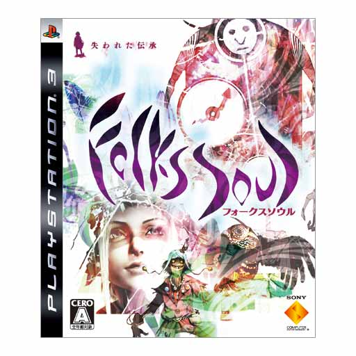 FolksSoul: Ushinawareta Denshou / Monster Kingdom for PS3 (Semi-