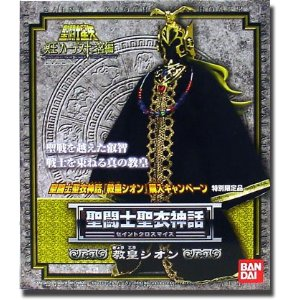 Saint Seiya Myth Cloth Sion Grand Pope Figure + 13 pedestais