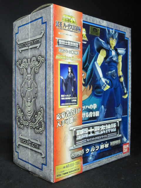 Saint Seiya Cloth Myth Wolf Nachi