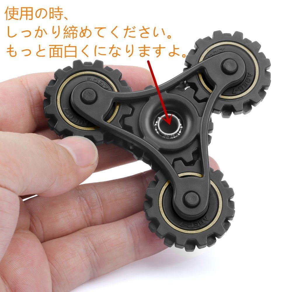 Raycue Toy Fidget Hand Spinner Anti Stress Ansiedade TDAH