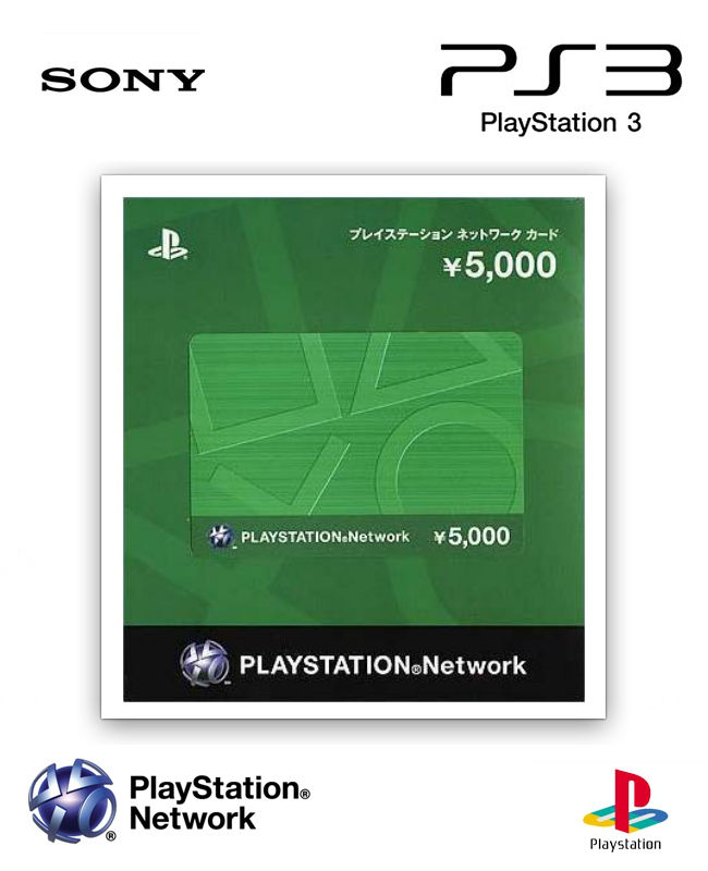 Cartao Japones PSN Japonesa Card 5000 Japanese network only