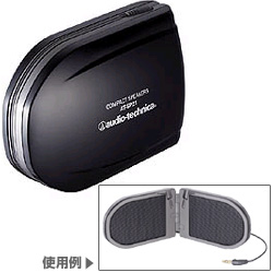 Audio-Technica AT-SP21 Compact Speaker Black