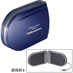 Audio-Technica AT-SP21 Compact Speaker Blue