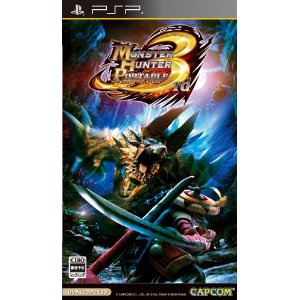 PSP Monster Hunter Portable 3rd - JPN