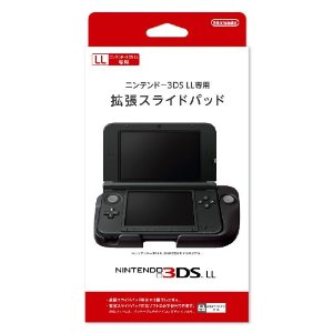 Nintendo 3DS LL XL Expansion Slide Circle Pad