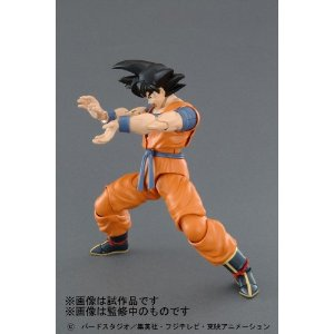 Dragon Ball Kai Master Grade FIGURISE: Son Goku 1/8 Scale