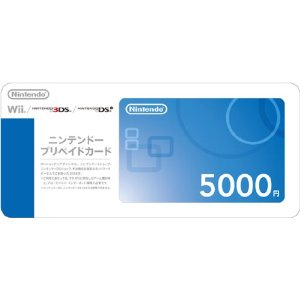 Cartão eShop Nintendo Card 5000 Points for Japanese Wii/3DS/DS