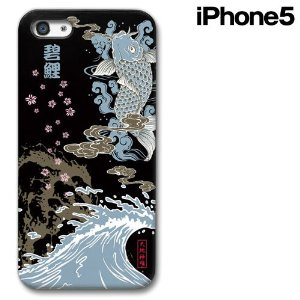Case Blue Carp para iPhone 5