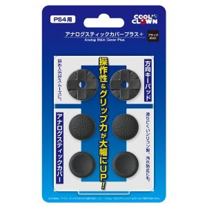 Analog Thumb Grips for Playstation 4