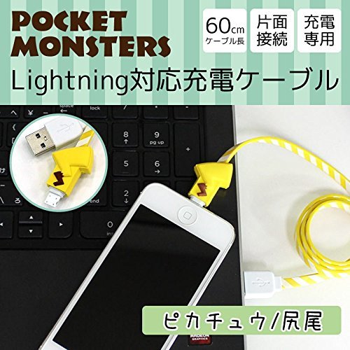 Pokemon USB Lightning Charger Cabo Pikachu
