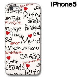 Case Brazilian's mind para iPhone 5