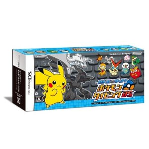 Battle & Get! Pokemon Typing DS (black keyboard) - DS