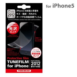 TUNEWEAR Pelicula TUNEFILM for iPhone 5