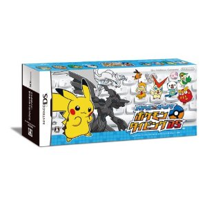 Battle & Get! Pokemon Typing DS (white keyboard) - DS