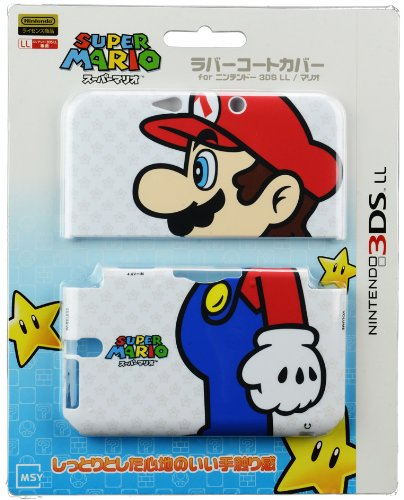 Rubber Coated Cover For Nintendo 3DS XL MARIO