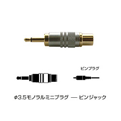Adaptador P1/P2 Audio-technica AT5C15M