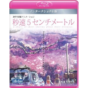 5 Centimeters per Second: Global Edition [Blu-ray] Portugues