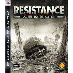 Resistance: Fall of Man for PS3 em Portugu�s (Semi-Novo)