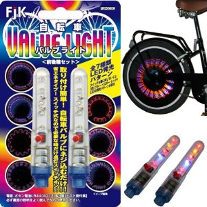 Bike Neon para Bicicleta - Multi Color