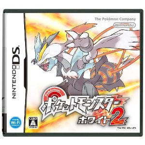 Pokemon White 2 [DSi Enhanced] JPN - DS
