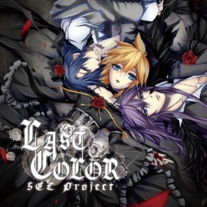 CD LAST COLOR / SCL Project(natsuP)feat.VanaN'Ice