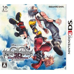 3DS - Kingdom Hearts 3D: Dream Drop Distance JPN