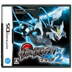 Pokemon Black 2 [DSi Enhanced] JPN - DS