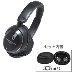 Audio-Technica ATH-ANC7 QuietPoint