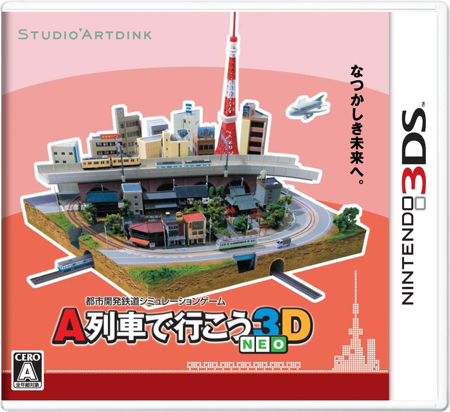3DS - Let's go by A train 3D NEO JPN
