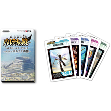 Kid Icarus Uprising AR Idol Card Promotional Pack vol.1