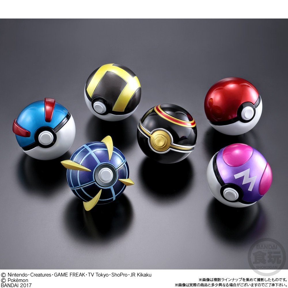 Pokebola Pocket Monster Ball Collection ULTRA
