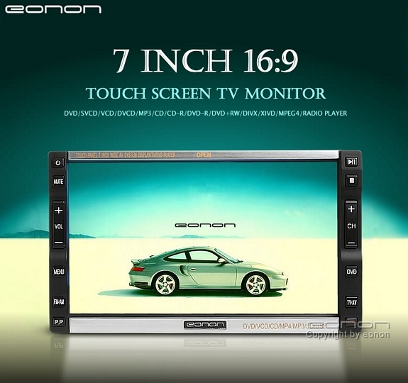 Eonon DVD Player E0675
