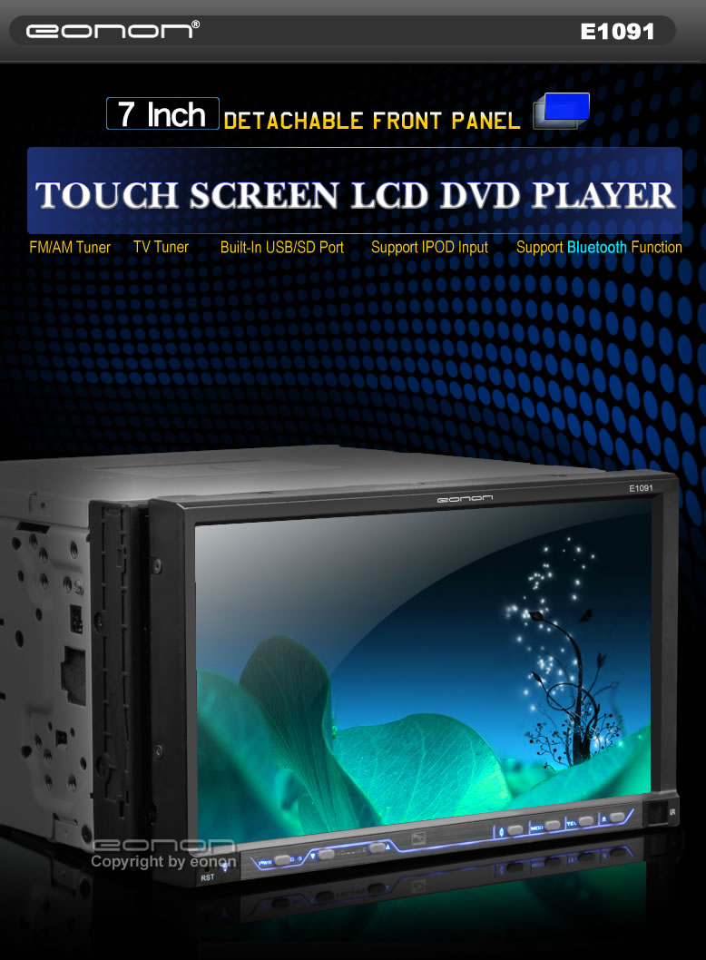 Eonon DVD Player E1091