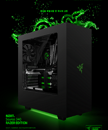 PC GAMER NZXT S340 RAZER SE Intel Core i5-7500 3.4 GHz / 3.8 GHz