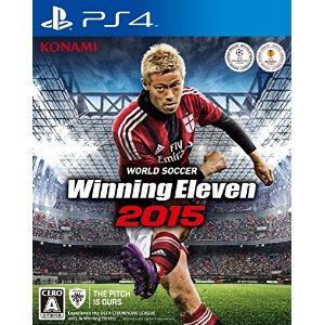 PS4 Winning Eleven 2015 (PlayStation 4) JPN