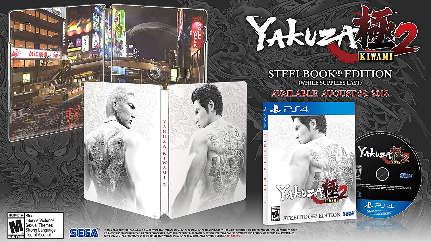 PS4 Yakuza Kiwami 2: SteelBook Edition
