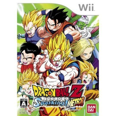 Wii Dragon Ball Z Sparking! Meteor JPN
