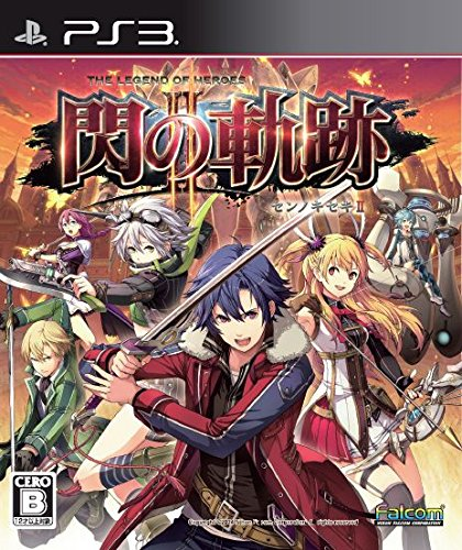 The Legend of Heroes Sen No Kiseki 2 for PS3 JPN