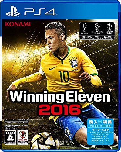 PS4 Winning Eleven 2016 (PlayStation 4) JPN