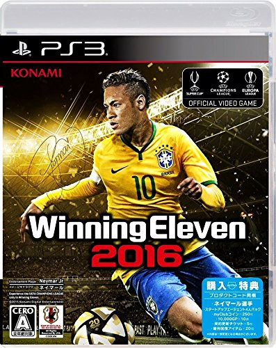 Winning Eleven 2016 for PS3 JPN