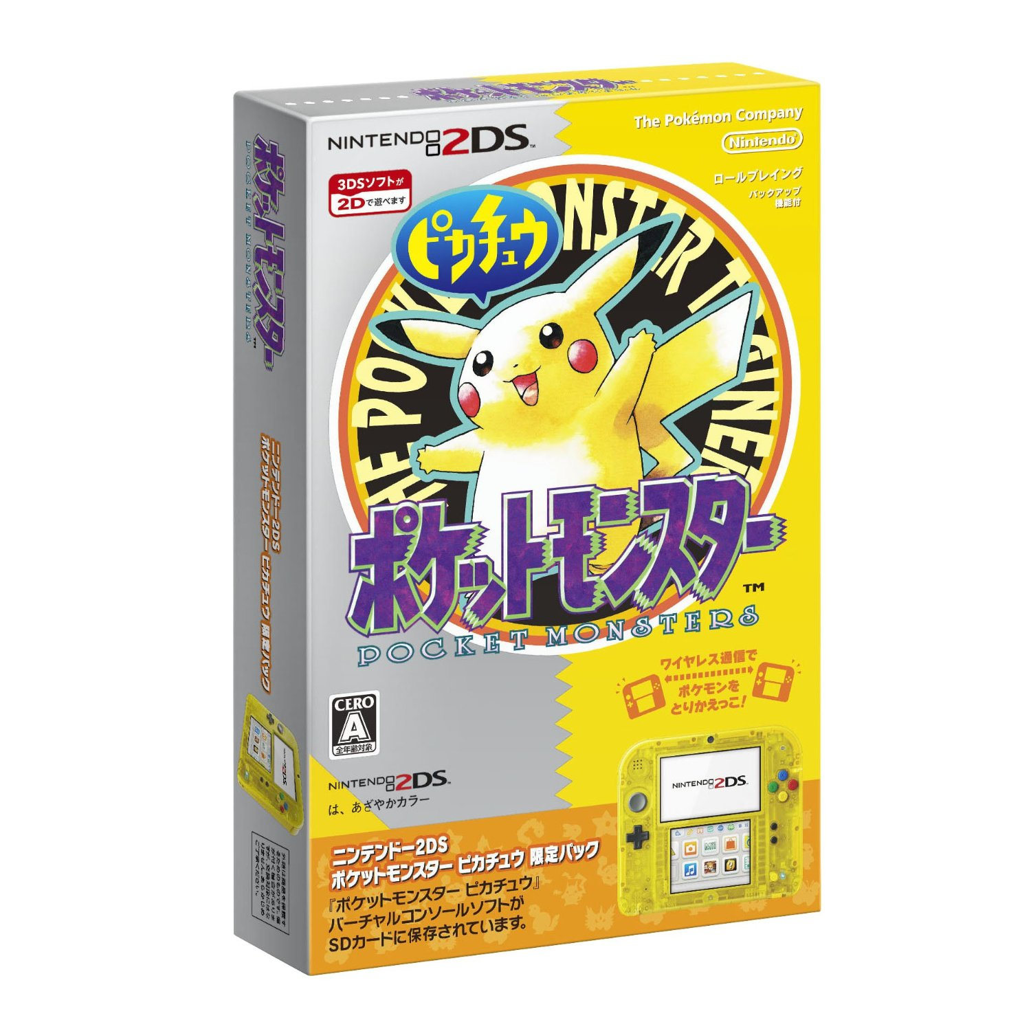 Nintendo 2DS Pokemon Pikachu Limited Edition
