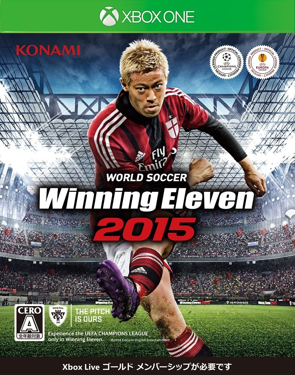 Winning Eleven 2015 for XBOX ONE JPN