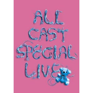 DVD A-nation '08 -avex All Cast Special Live- [20th Anniversary