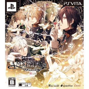 PSVita Amnesia World Limited Edition JPN