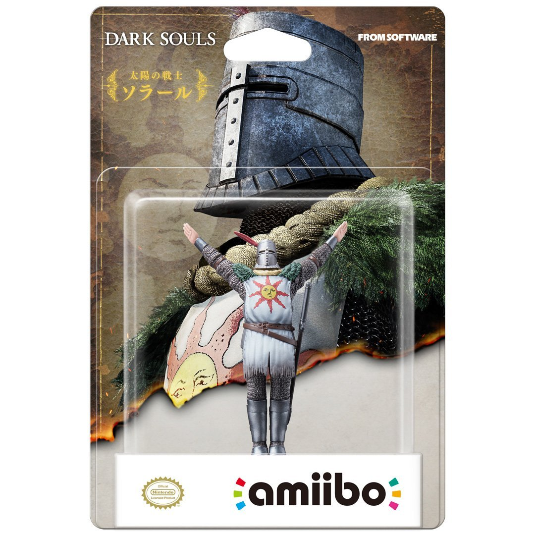 Amiibo Dark Souls: Solaire of Astora