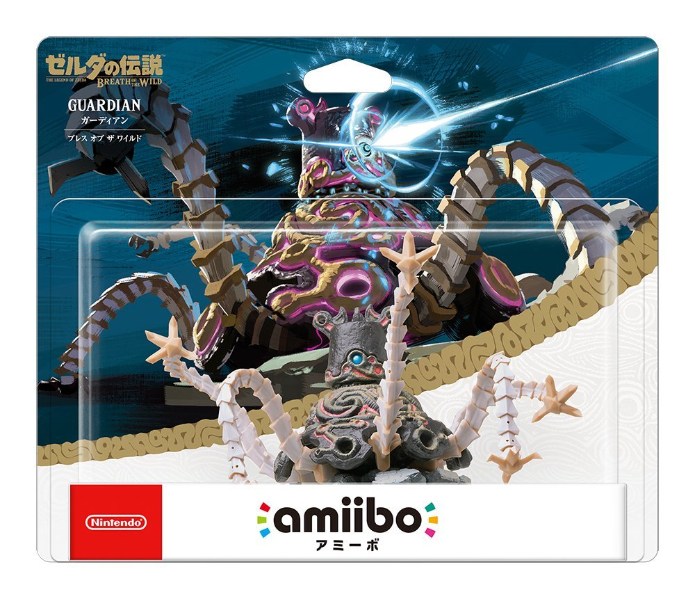 Amiibo Guardian - Legend of Zelda Breath of the Wild