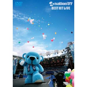 DVD A-nation '07 BEST HIT LIVE