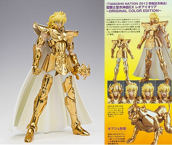 Saint Cloth Myth EX Leo Aiolia Aioria OCE Original Color Edition
