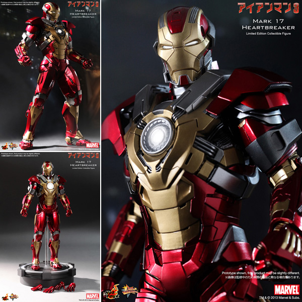 Hot Toys 1/6 Iron Man Mark 17 Heartbreaker