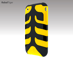Capsule Rebel for iPhone 3G - Tiger